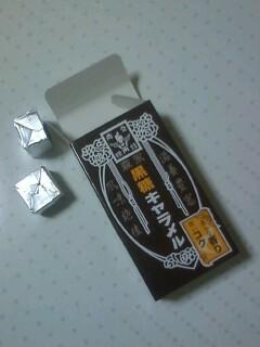 黒糖キャラメル